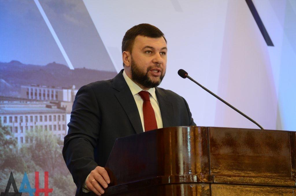 Глава ДНР определил приоритетные задачи общественного движения «Донецкая Республика» на 2021 год