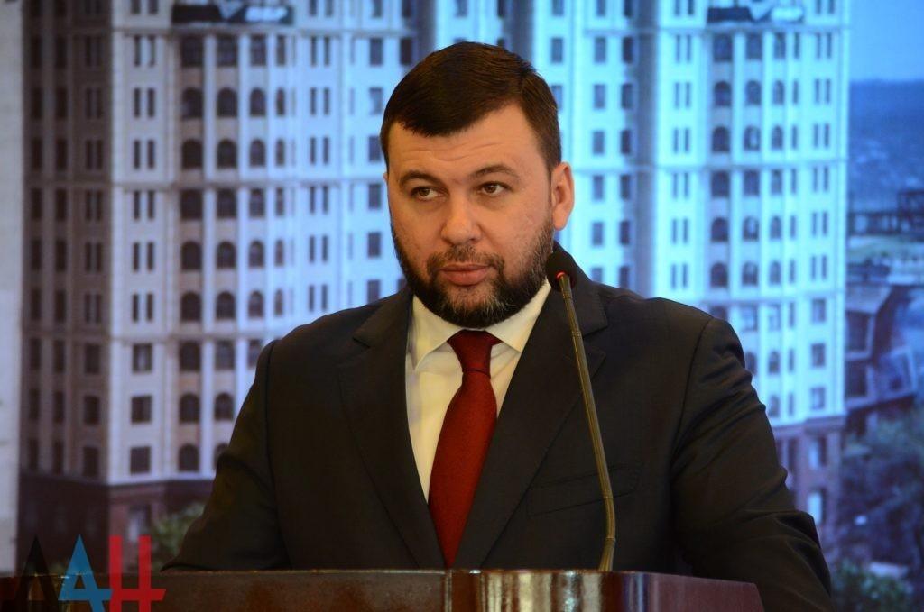 Пушилин поручил начать информкампанию о получении СНИЛС жителями ДНР с российским гражданством