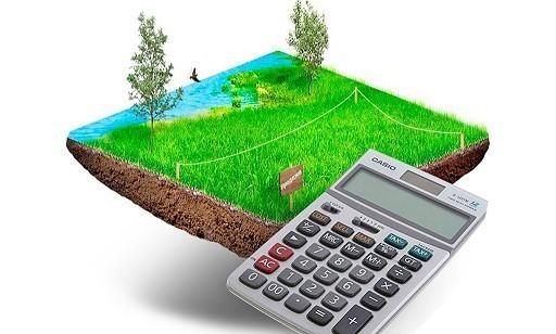 Информация об индексации нормативной денежной оценки земель