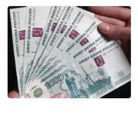 Начаты пенсионные выплаты за март 2021 года