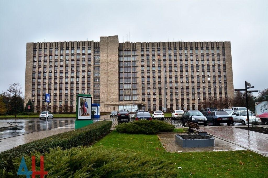 Правительство ДНР утвердило новые тарифы на жилищно-коммунальные услуги