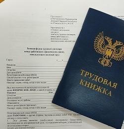 О сроках регистрации трудовых договоров центрами занятости
