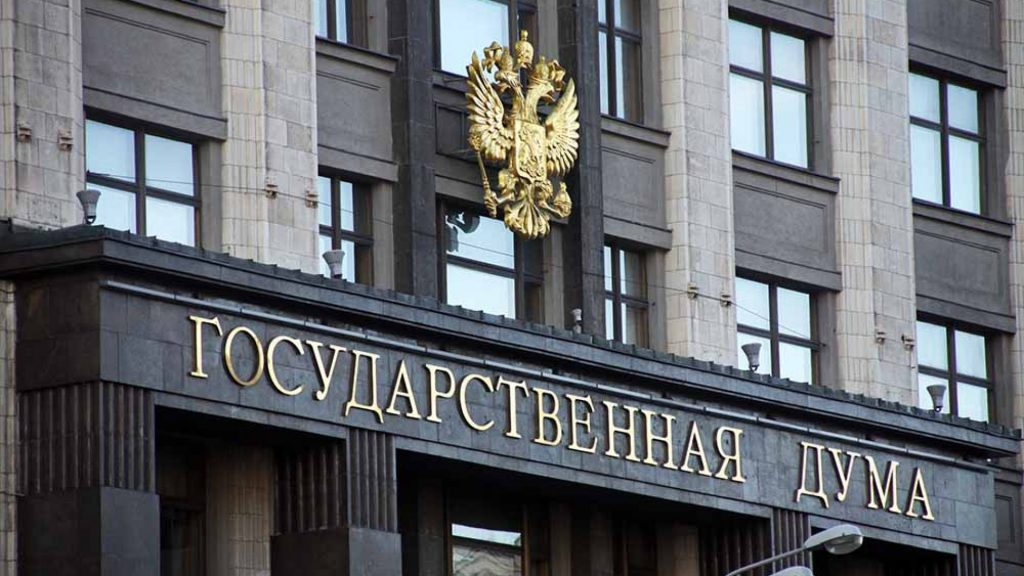 ЦИК РФ разъяснил порядок голосования на выборах в Госдуму для жителей ДНР с российским паспортом