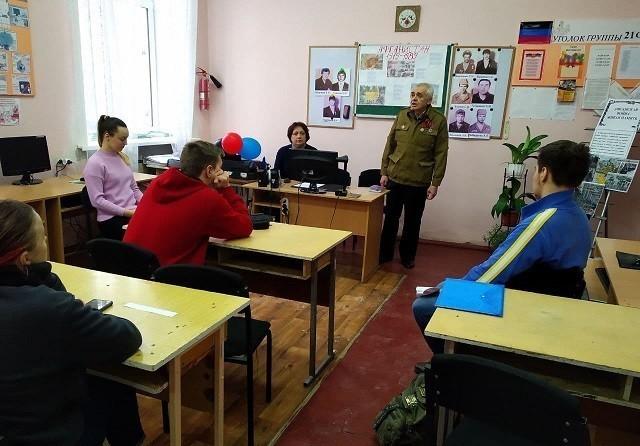 Встреча актива Ясиноватского городского союза ветеранов Афганистана со студентами