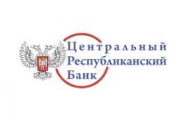 ЦРБ реализовал услугу пополнения карт через терминалы самообслуживания