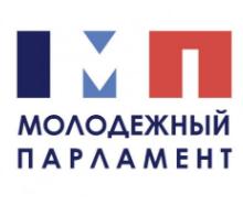 В Республике весной пройдут выборы в Молодежный парламент