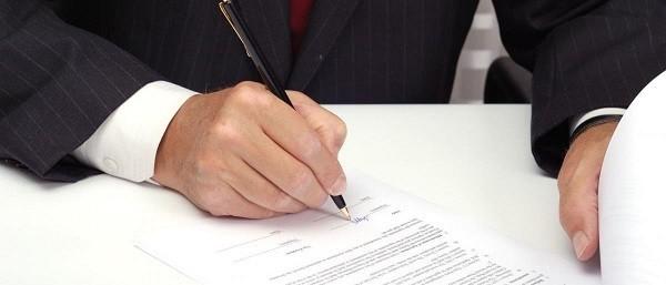 Необходимый пакет документов для получения информационной справки о зарегистрированных вещных правах на недвижимое имущество для оформления наследственных прав