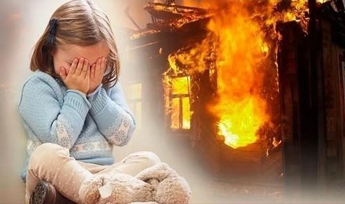 Профилактика пожаров по причине детской шалости с огнем