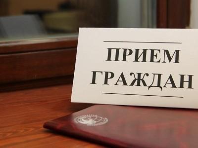 Графикпроведения «личного приема» руководствомуправления Пенсионного фонда  ДНРв г. Ясиноватая  в апреле 2021г.