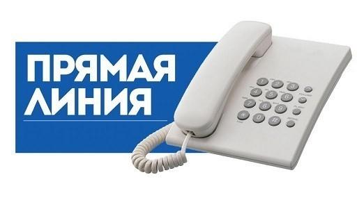 Ясиноватский городской центр занятости информирует!