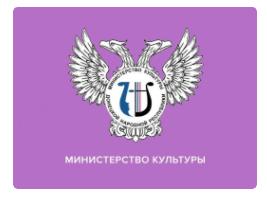 В ДНР пройдет марафон «Золотой фонд» военной поэзии»