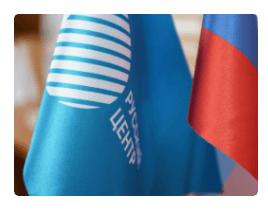 Педагоги школ Республики примут участие вебинарах российских образовательных издательств
