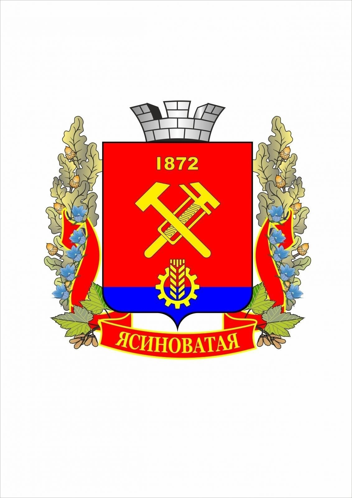 РАСПОРЯЖЕНИЕ ГЛАВЫ АДМИНИСТРАЦИИ №49р