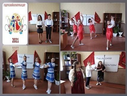 Мы русские душой
