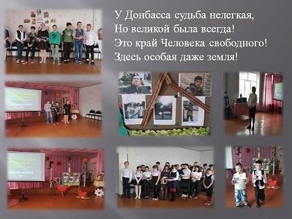Выдающиеся граждане Донбасса