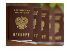 Когда при вступлении в гражданство РФ с детьми требуется нотариальная копия паспорта второго родителя
