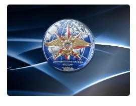 Миграционная служба МВД ДНР информирует о графике работы подразделений