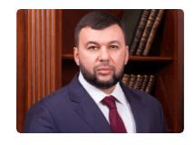 Видеообращение Главы ДНР Дениса Пушилина к жителям и президенту Украины
