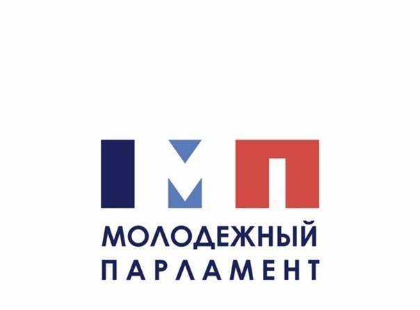 Уважаемые ясиноватцы! Выборы в Молодежный парламент ДНР!