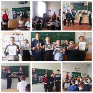 История Донбасса в лицах