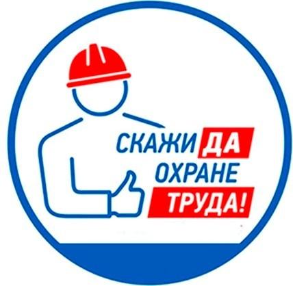 Уважаемые граждане трудящиеся!