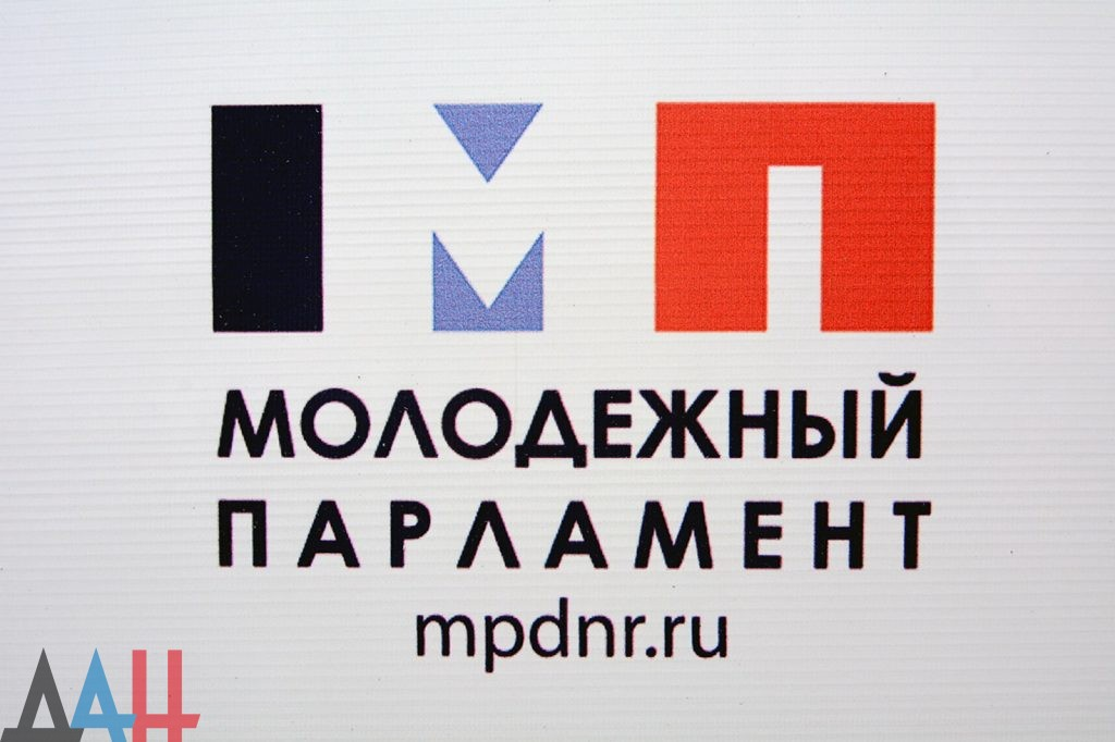 В ДНР объявили результаты выборов в Молпарламент II созыва: обнародован список