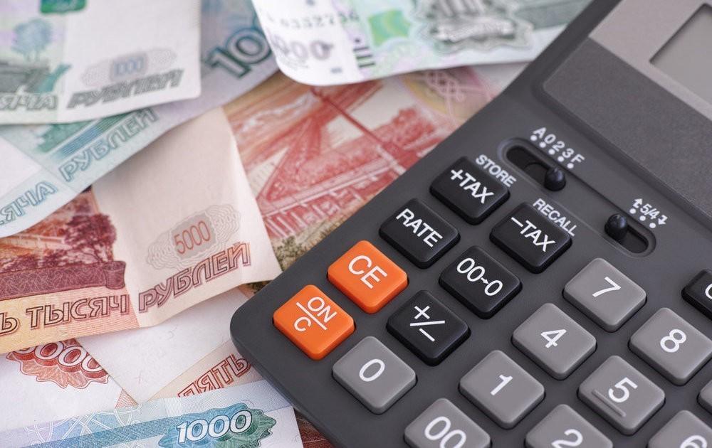 Начаты пенсионные выплаты за апрель
