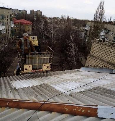 Информация о выполнении ремонтных работ по ул. Орджоникидзе