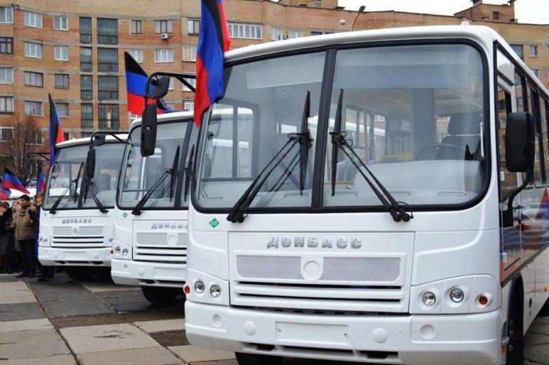 11 мая в Донецке будет организована подача дополнительного транспорта