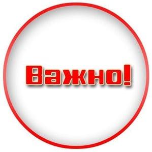 Производственное управление «Ясиноватаяводоканал» ГУП ДНР «ВОДА ДОНБАССА» информирует