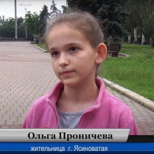 Дети Республики восстанавливаются в России