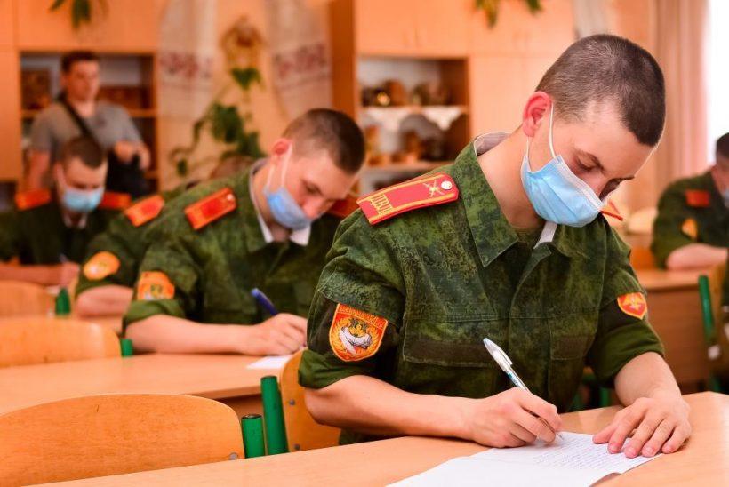 диктант в ДНР
