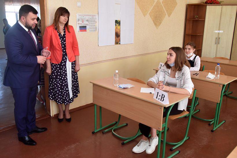 экзамены в ДНР