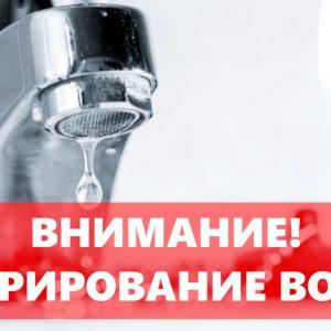 Хлорирование воды в Ясиноватой