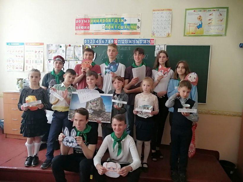 школа №7 Ясиноватая