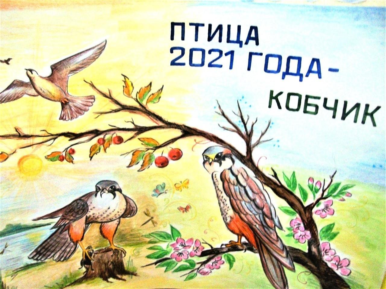 Республиканская акция «Птица года 2021»