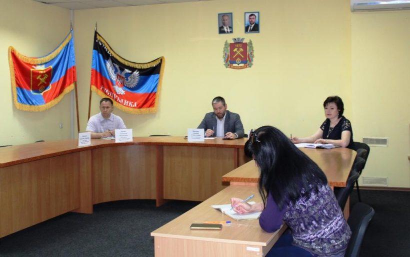 аппараное совещание у главы города