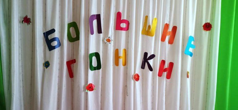 конкурс в детском саде