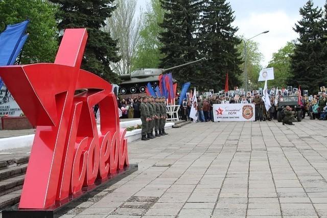 Митинг, посвященный великому празднику нашего народа - 76 годовщине Победы в Великой Отечественной войне
