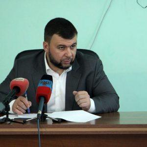 Выездное совещание с главой Республики Денисом Пушилиным