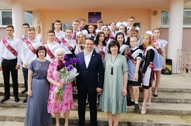 школа №3 Ясиноватая