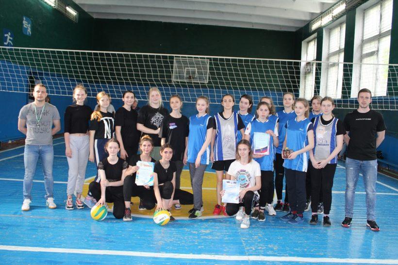 волейбол девушки