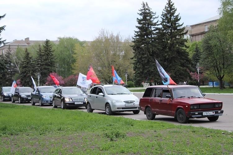 Автопробег ко Дню Победы