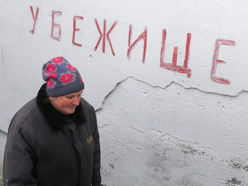 бомбоубежища Ясиноватой