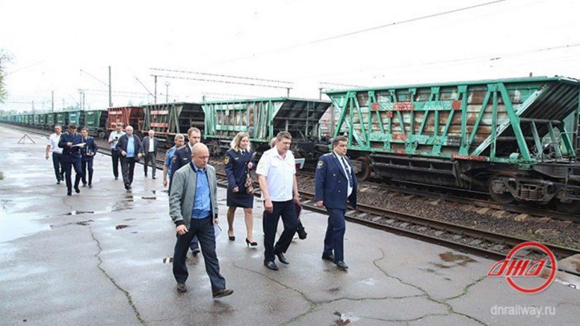 проверка на Донецкой железной дороге