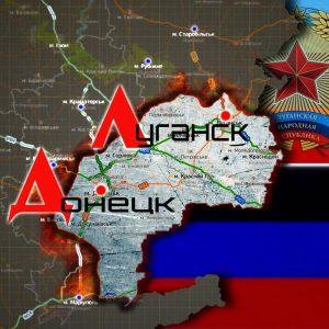 ДНР открыла границу с Луганской Народной Республикой