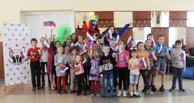 детский праздник ко Дню России