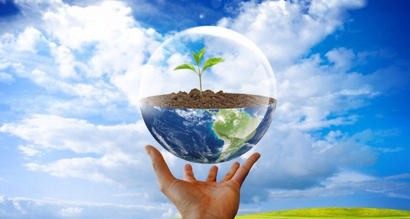 день эколога поздравление