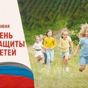 Пушилин назвал помощь детям и многодетным семьям одним из приоритетов для властей ДНР