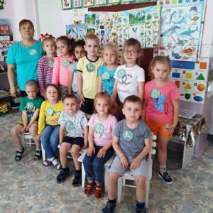 """Экологическая мозаика в детском саду """"Радуга"""""""